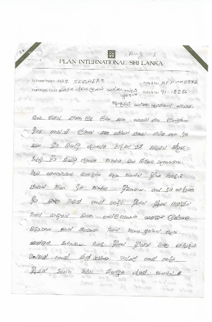 Een brief uit 1986 van de vader van Soma aan Plan Ouder Rita